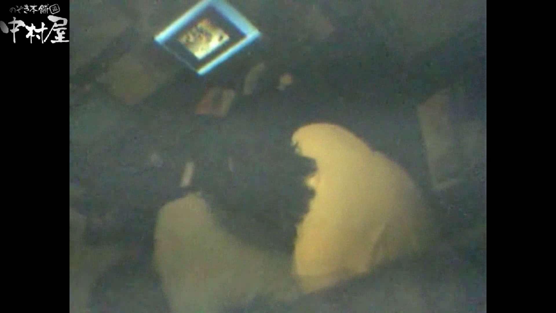 インターネットカフェの中で起こっている出来事 vol.002 卑猥 SEX無修正画像 19連発 3
