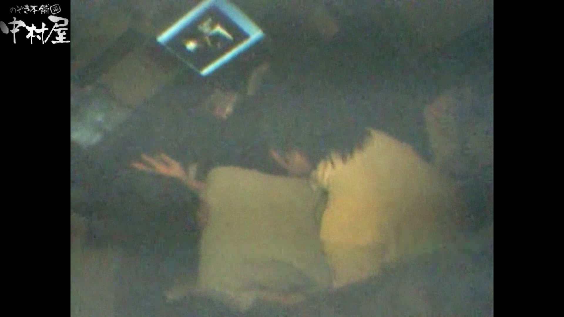インターネットカフェの中で起こっている出来事 vol.002 卑猥 SEX無修正画像 19連発 8