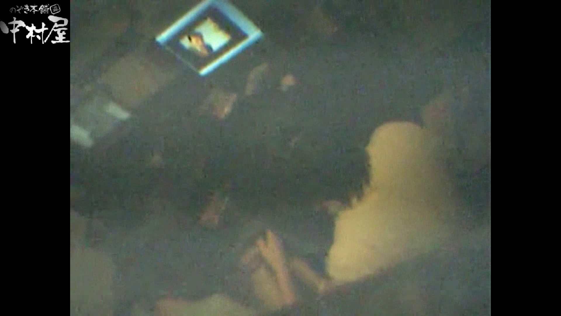 インターネットカフェの中で起こっている出来事 vol.002 性欲 セックス画像 19連発 9