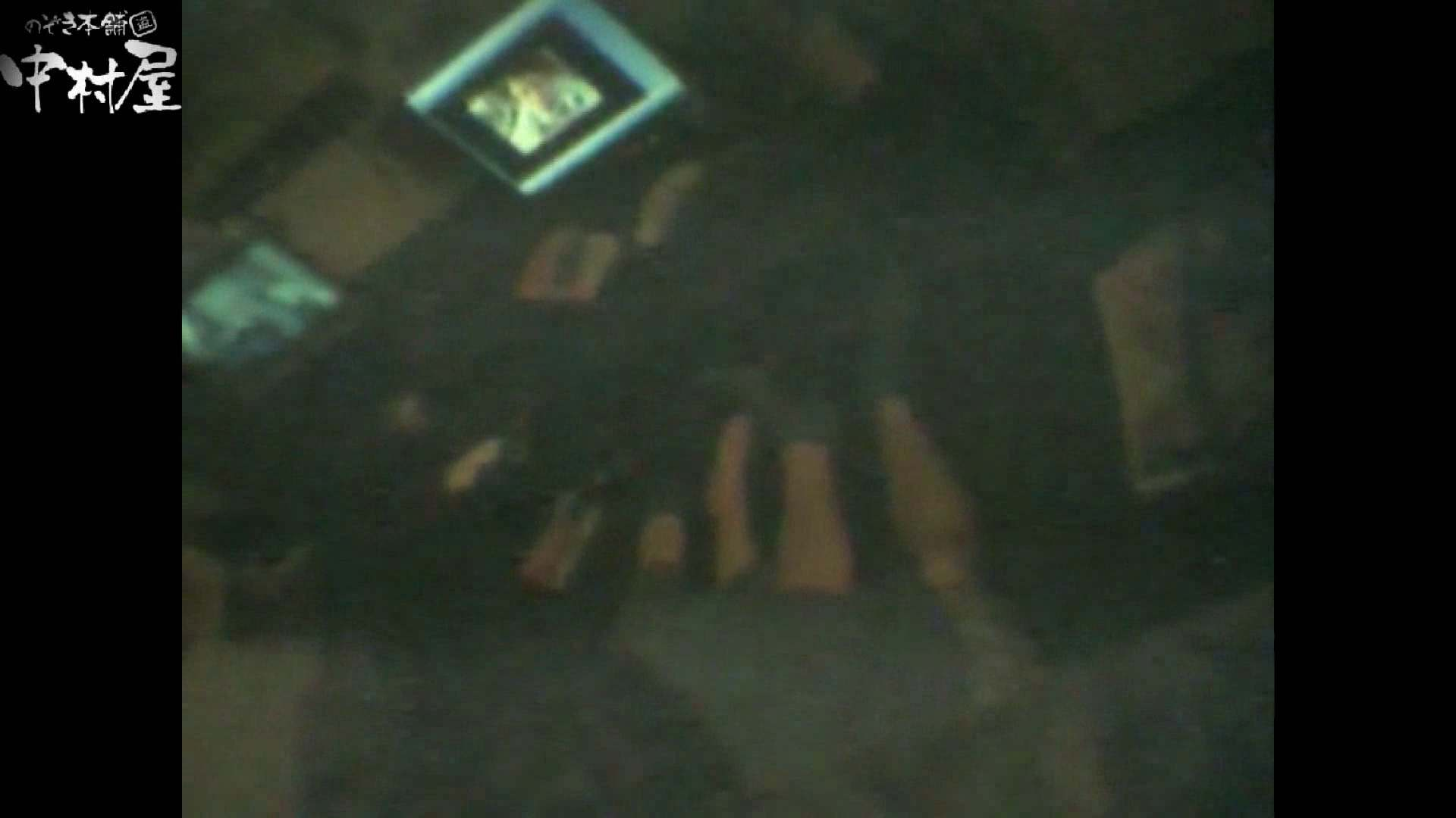 インターネットカフェの中で起こっている出来事 vol.002 OLのエロ生活 われめAV動画紹介 19連発 12