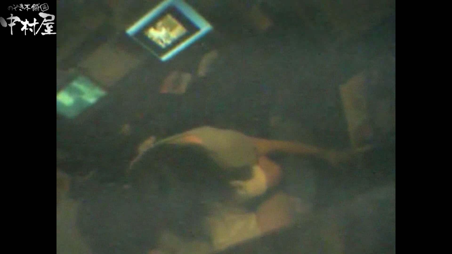 インターネットカフェの中で起こっている出来事 vol.002 性欲 セックス画像 19連発 14