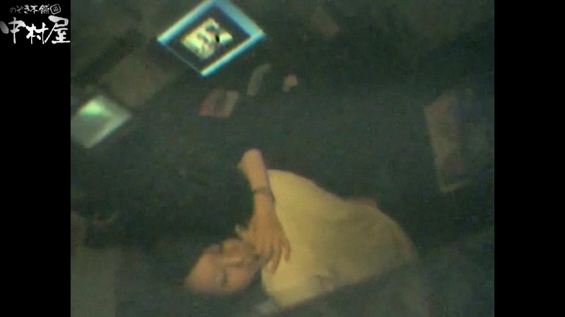 インターネットカフェの中で起こっている出来事 vol.002 OLのエロ生活 われめAV動画紹介 19連発 17