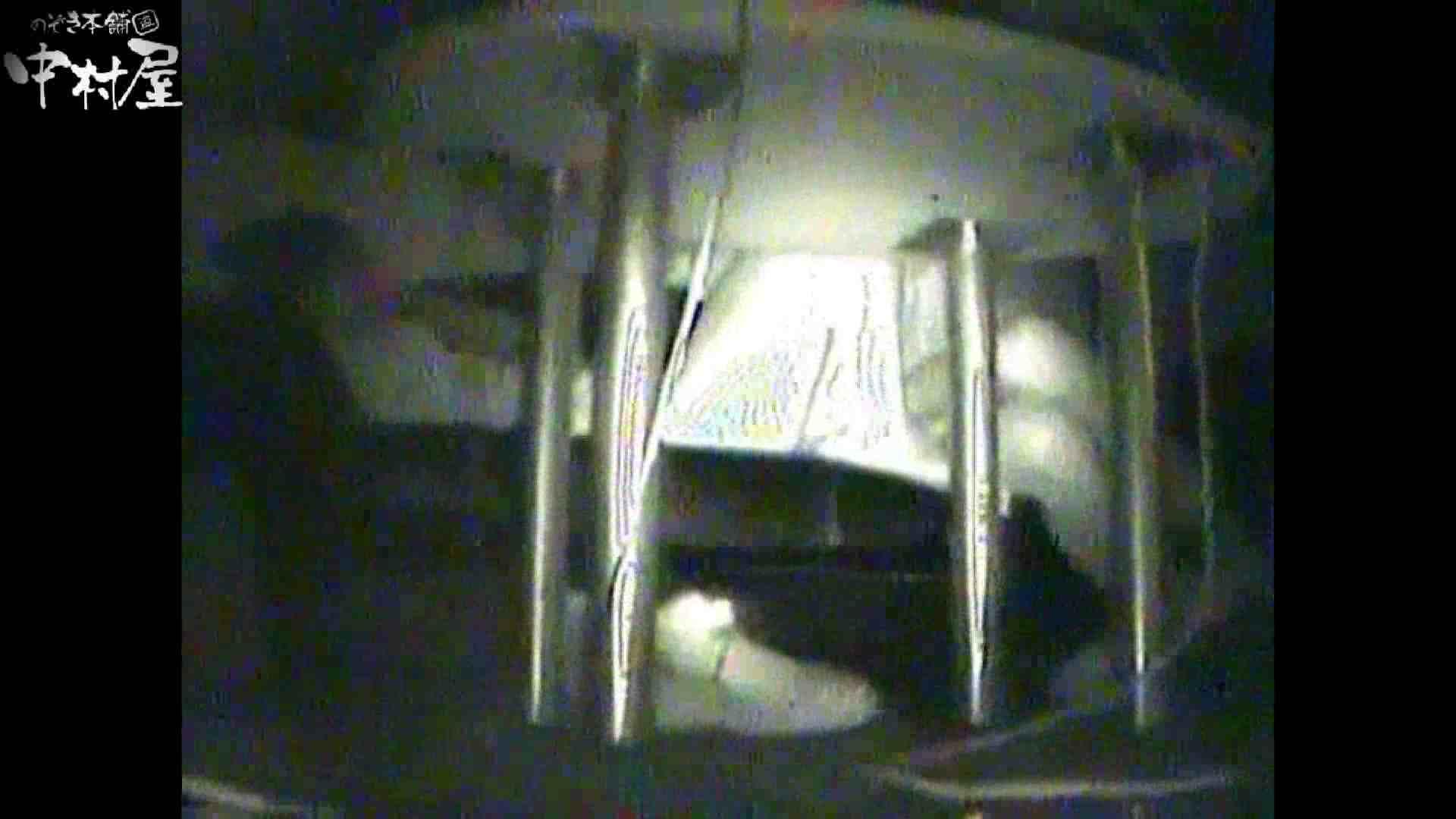 インターネットカフェの中で起こっている出来事 vol.005 OLのエロ生活 濡れ場動画紹介 33連発 32