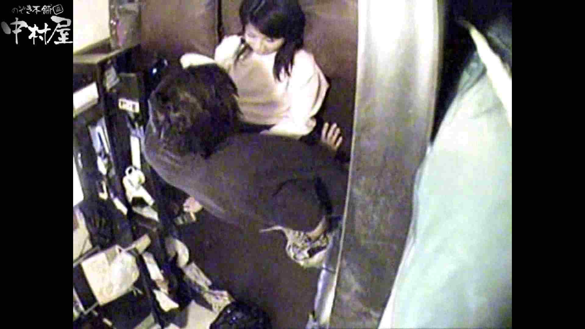 インターネットカフェの中で起こっている出来事 vol.009 OLのエロ生活 オメコ動画キャプチャ 84連発 8