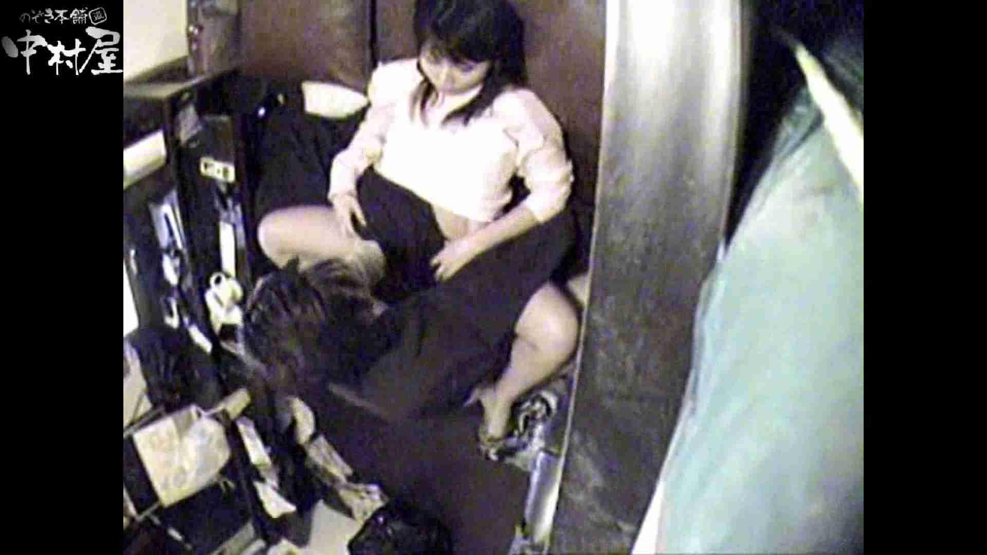 インターネットカフェの中で起こっている出来事 vol.009 OLのエロ生活 オメコ動画キャプチャ 84連発 11
