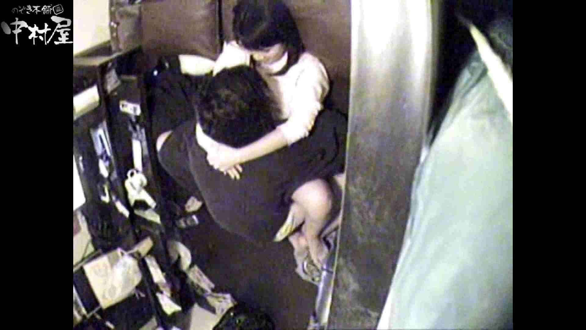 インターネットカフェの中で起こっている出来事 vol.009 卑猥   カップル  84連発 13