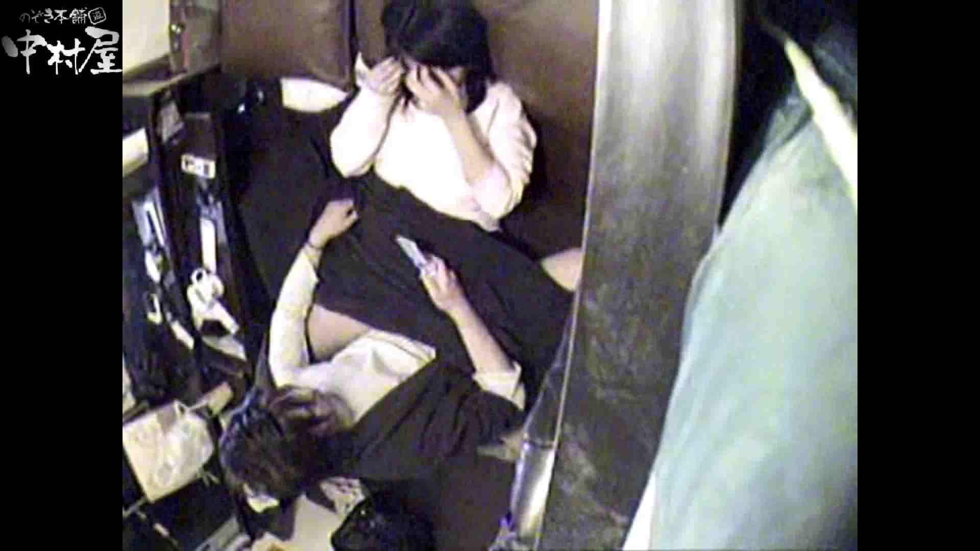 インターネットカフェの中で起こっている出来事 vol.009 OLのエロ生活 オメコ動画キャプチャ 84連発 17