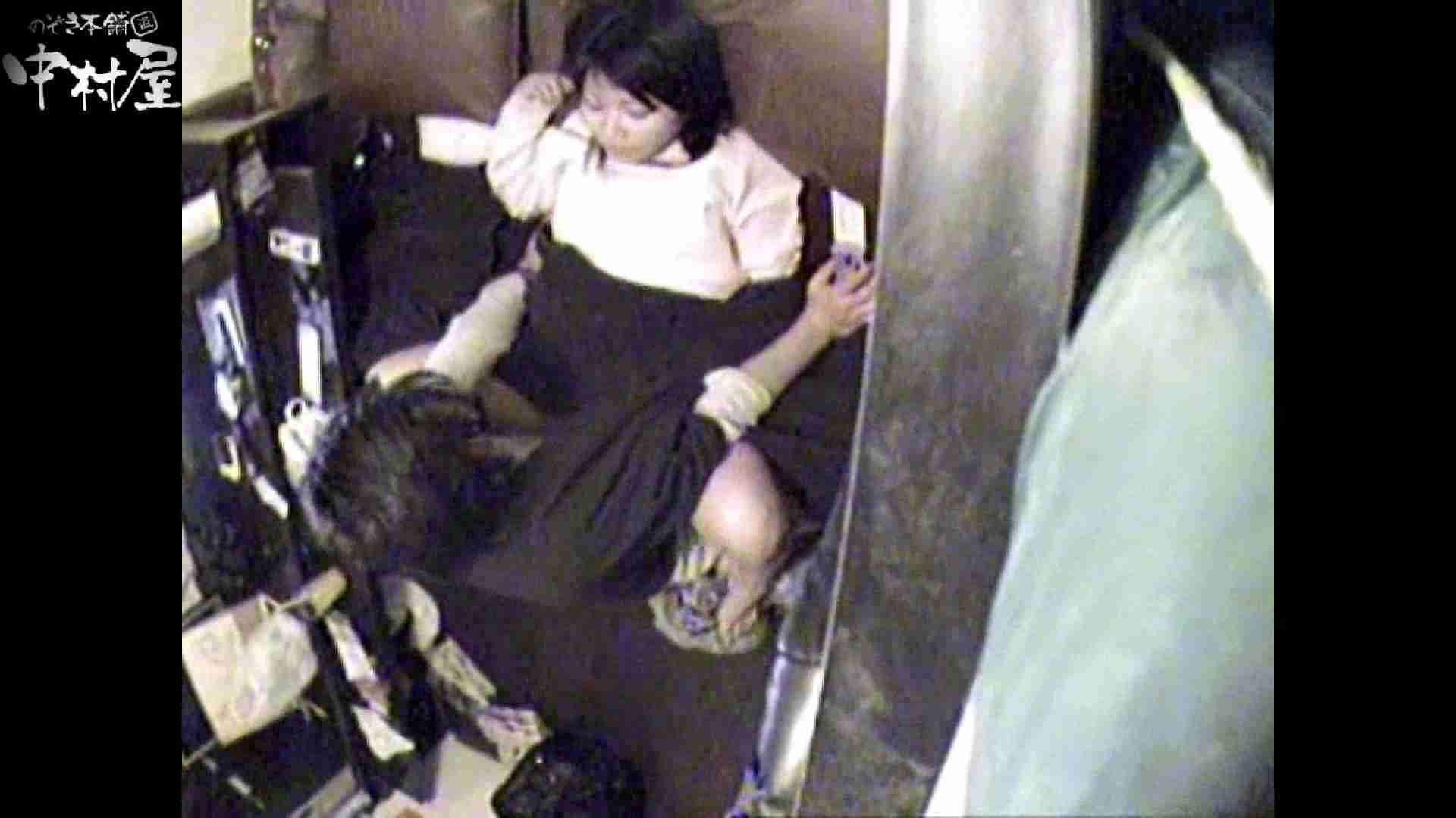 インターネットカフェの中で起こっている出来事 vol.009 卑猥   カップル  84連発 19