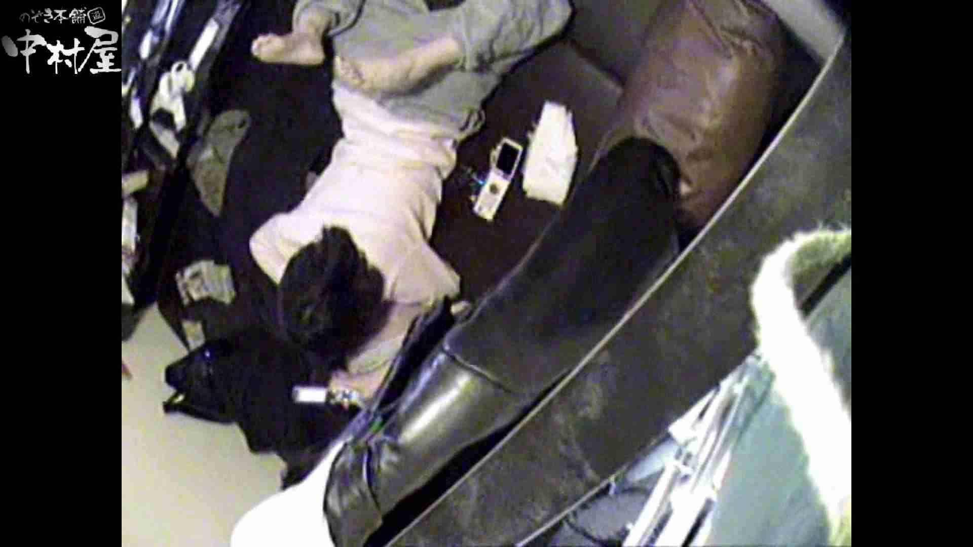 インターネットカフェの中で起こっている出来事 vol.009 OLのエロ生活 オメコ動画キャプチャ 84連発 32
