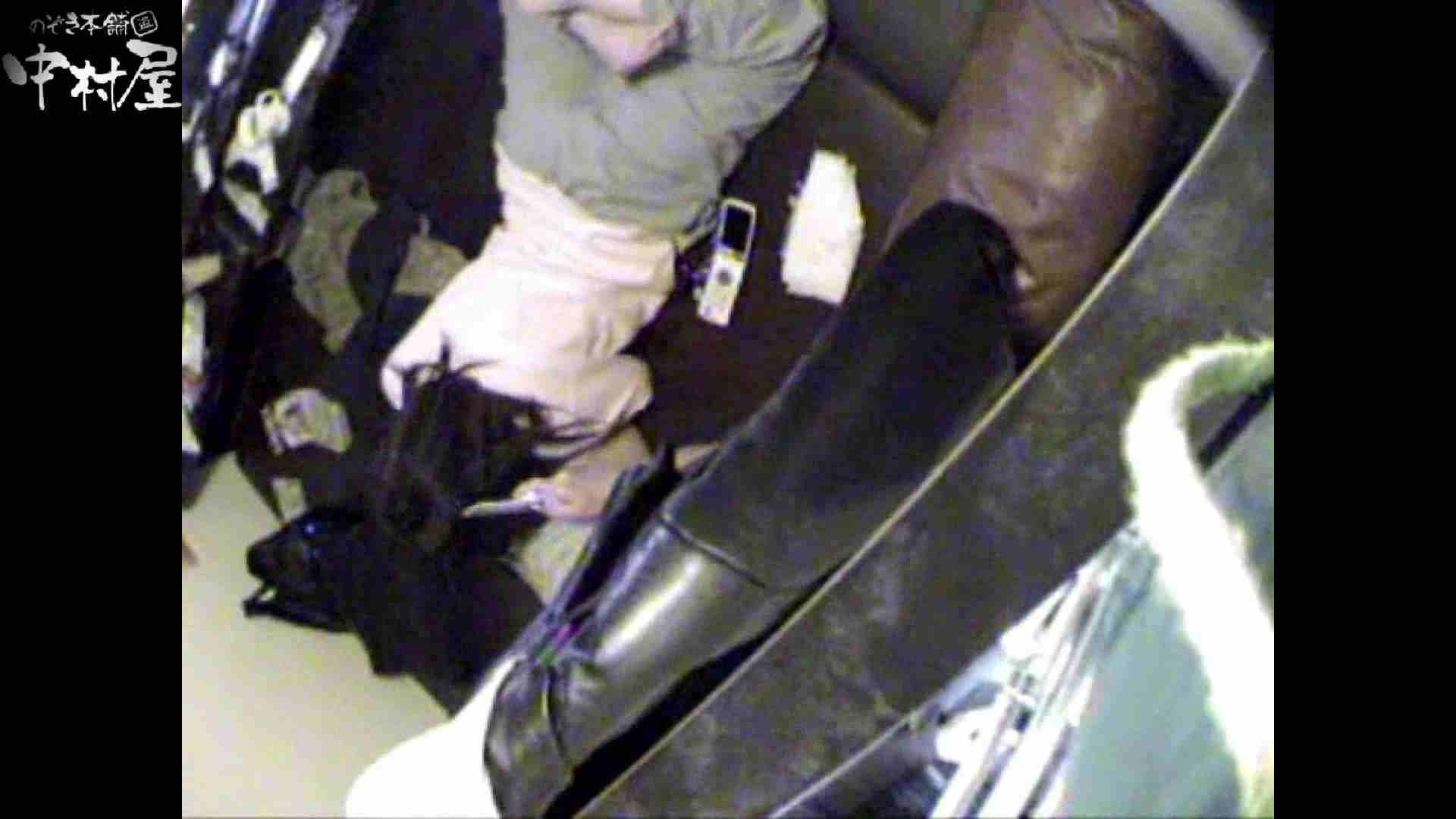 インターネットカフェの中で起こっている出来事 vol.009 OLのエロ生活 オメコ動画キャプチャ 84連発 35