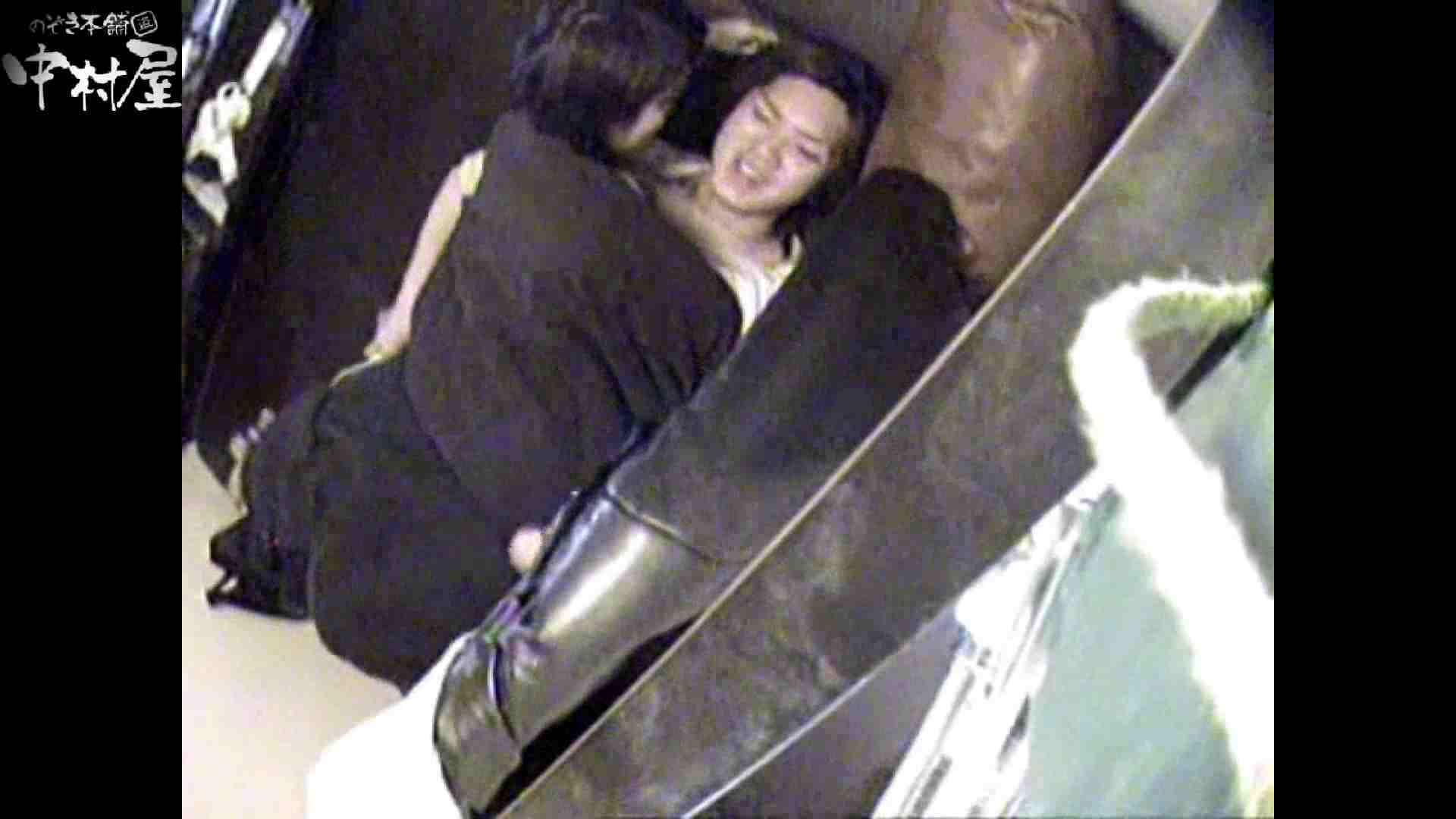インターネットカフェの中で起こっている出来事 vol.009 OLのエロ生活 オメコ動画キャプチャ 84連発 53