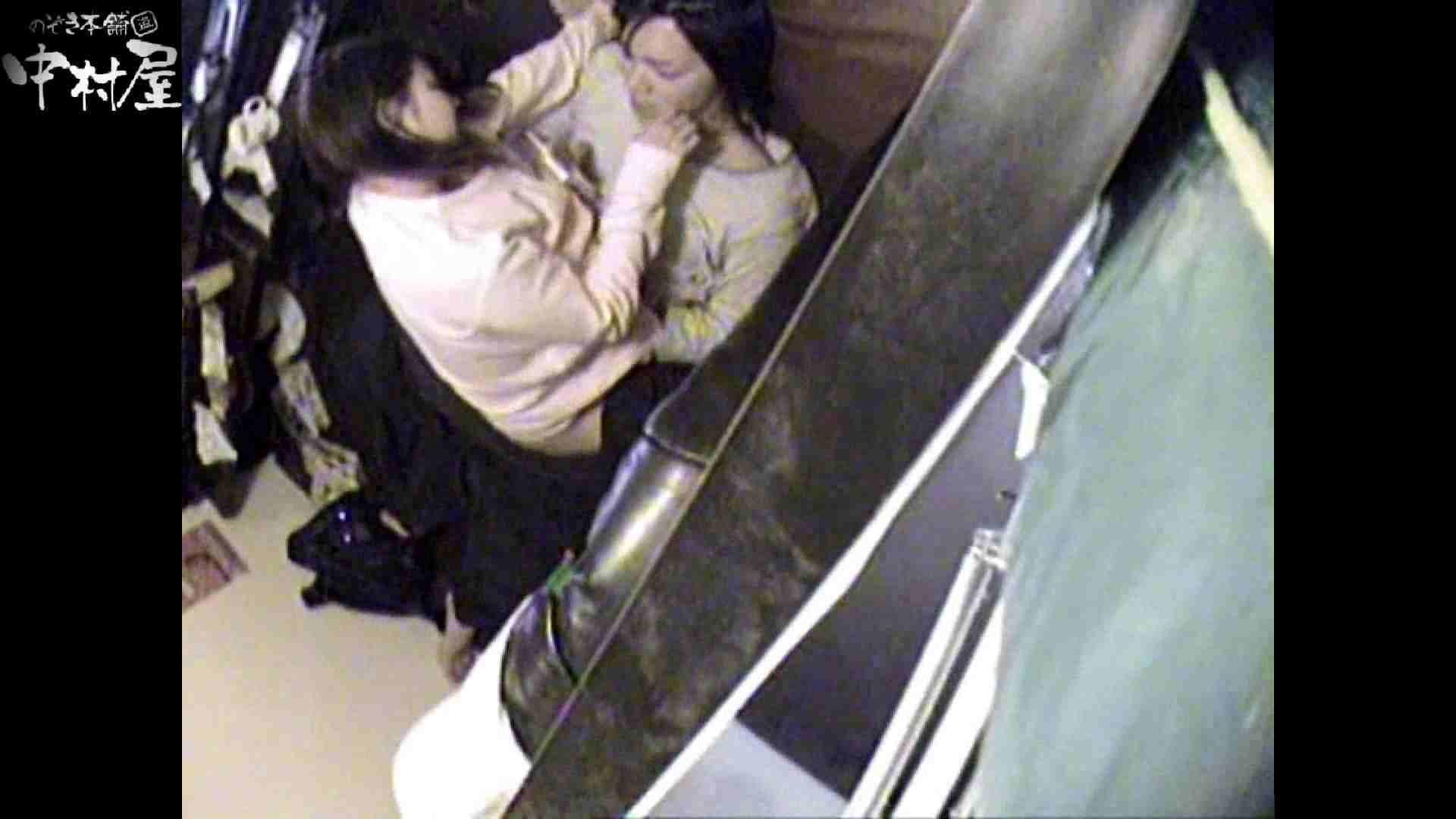 インターネットカフェの中で起こっている出来事 vol.009 OLのエロ生活 オメコ動画キャプチャ 84連発 77