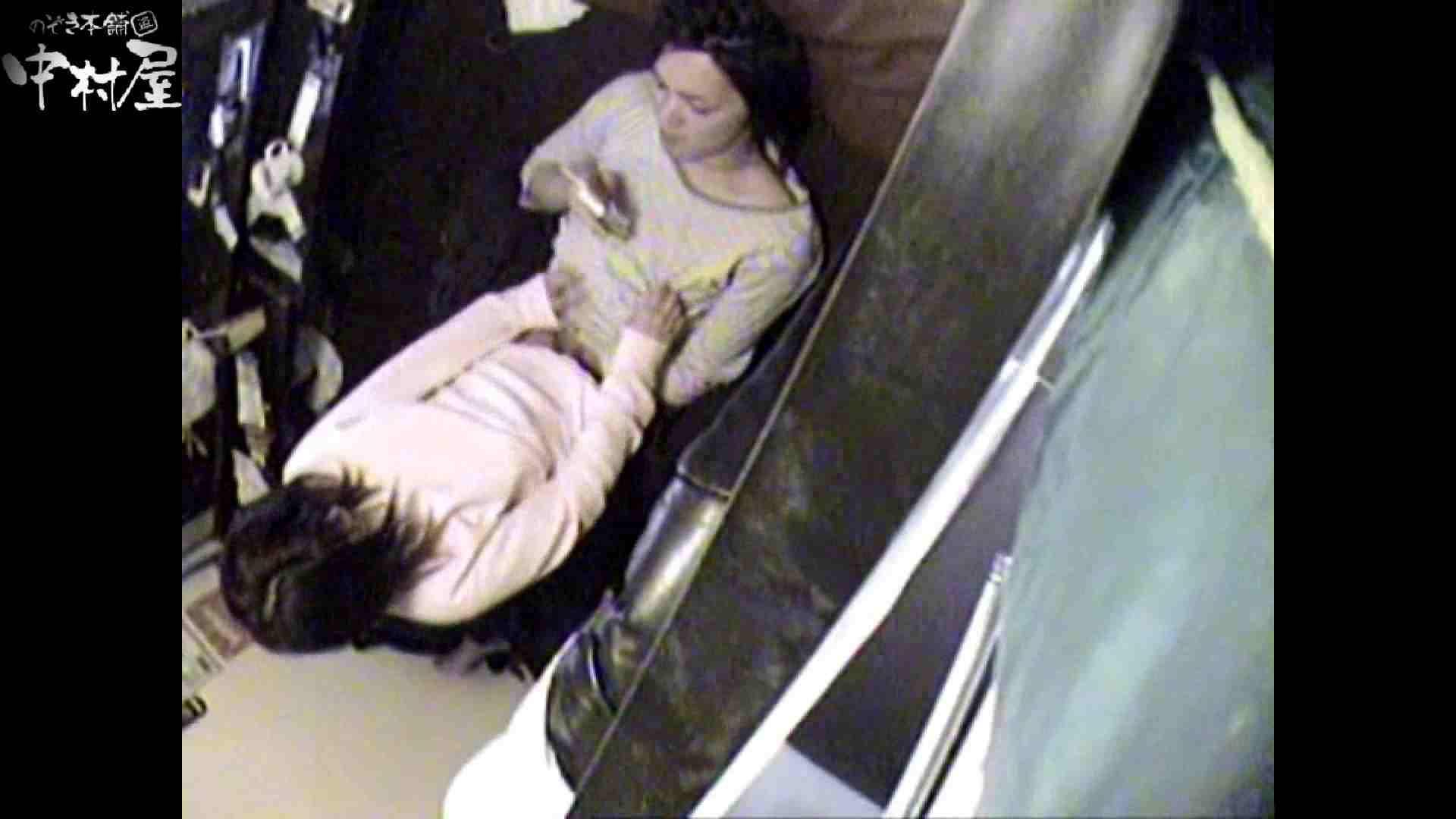 インターネットカフェの中で起こっている出来事 vol.009 OLのエロ生活 オメコ動画キャプチャ 84連発 83
