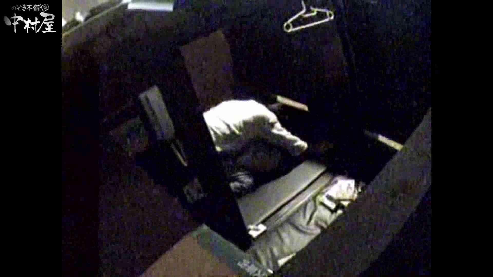 インターネットカフェの中で起こっている出来事 vol.014 卑猥 盗み撮り動画キャプチャ 26連発 5
