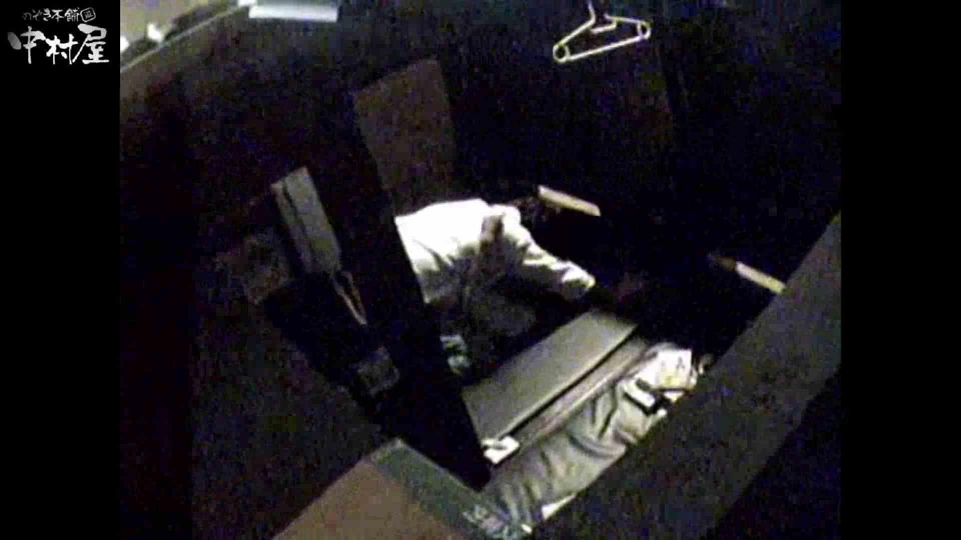インターネットカフェの中で起こっている出来事 vol.014 卑猥 盗み撮り動画キャプチャ 26連発 8