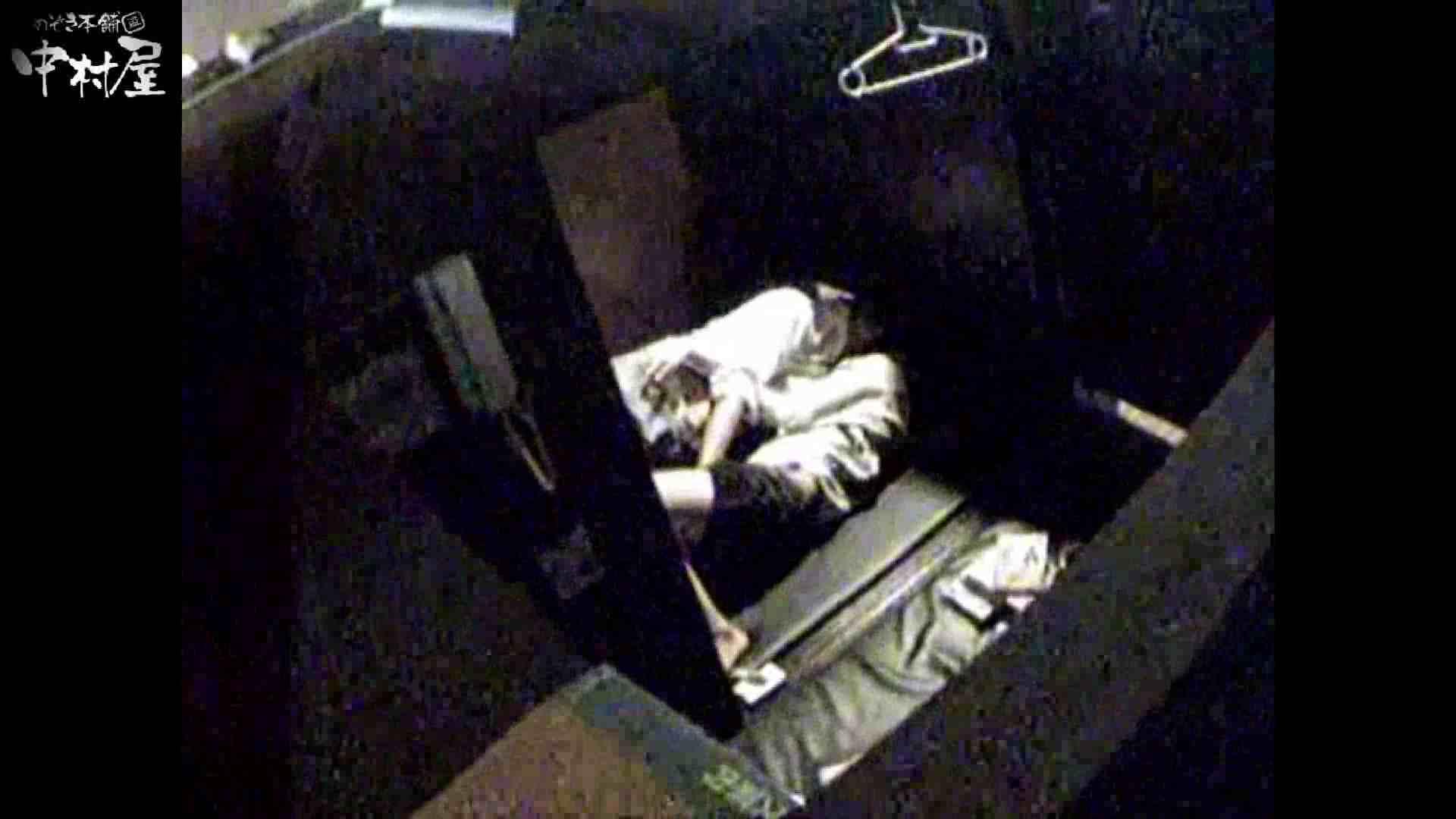 インターネットカフェの中で起こっている出来事 vol.014 卑猥 盗み撮り動画キャプチャ 26連発 11