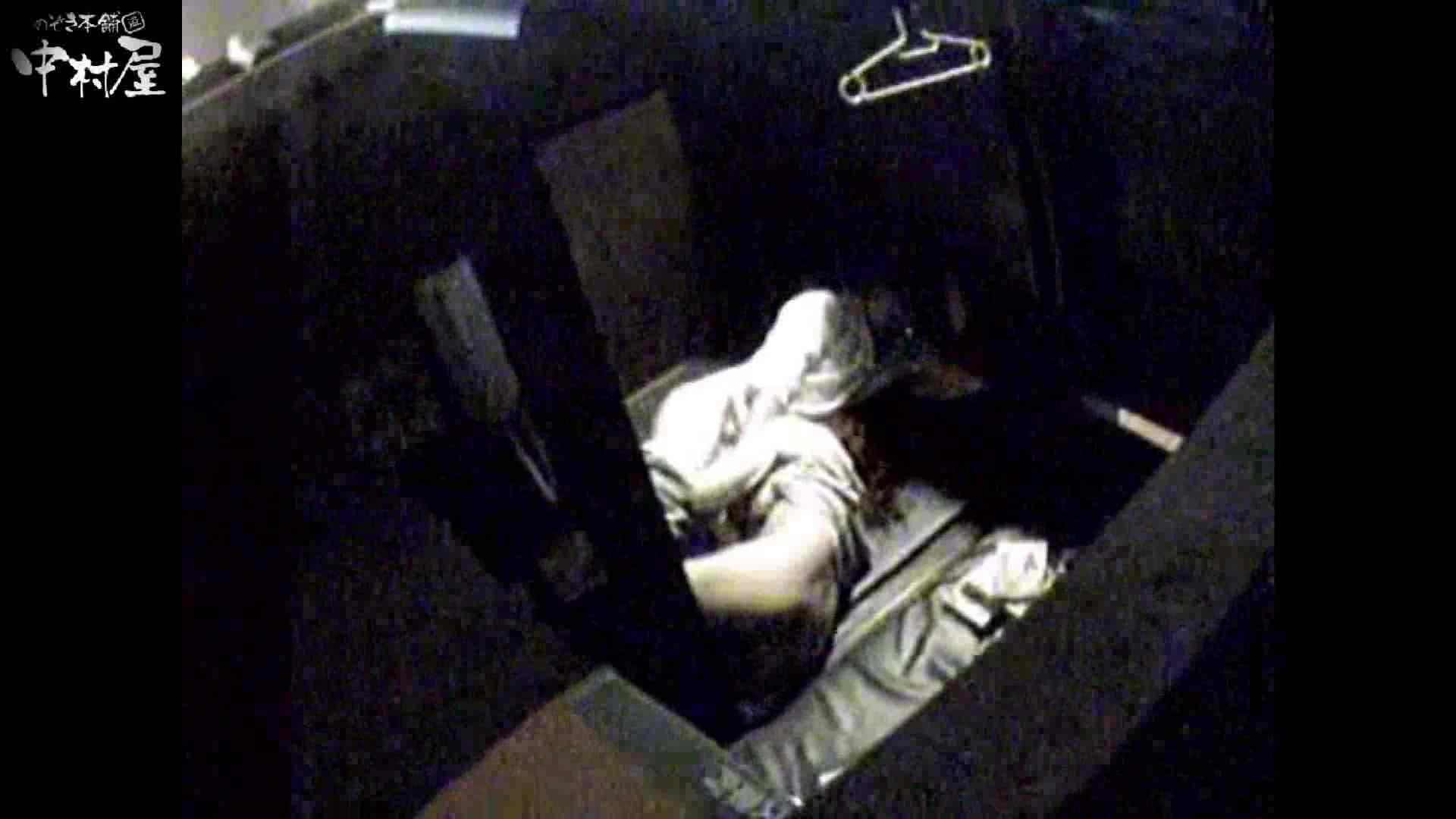インターネットカフェの中で起こっている出来事 vol.014 卑猥 盗み撮り動画キャプチャ 26連発 20
