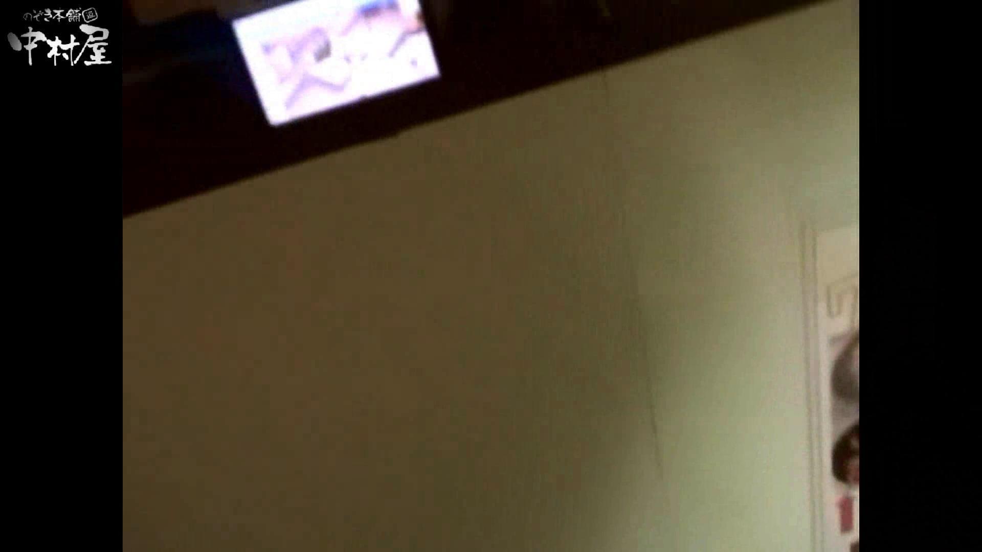 インターネットカフェの中で起こっている出来事 vol.017 OLのエロ生活 | 卑猥  66連発 1