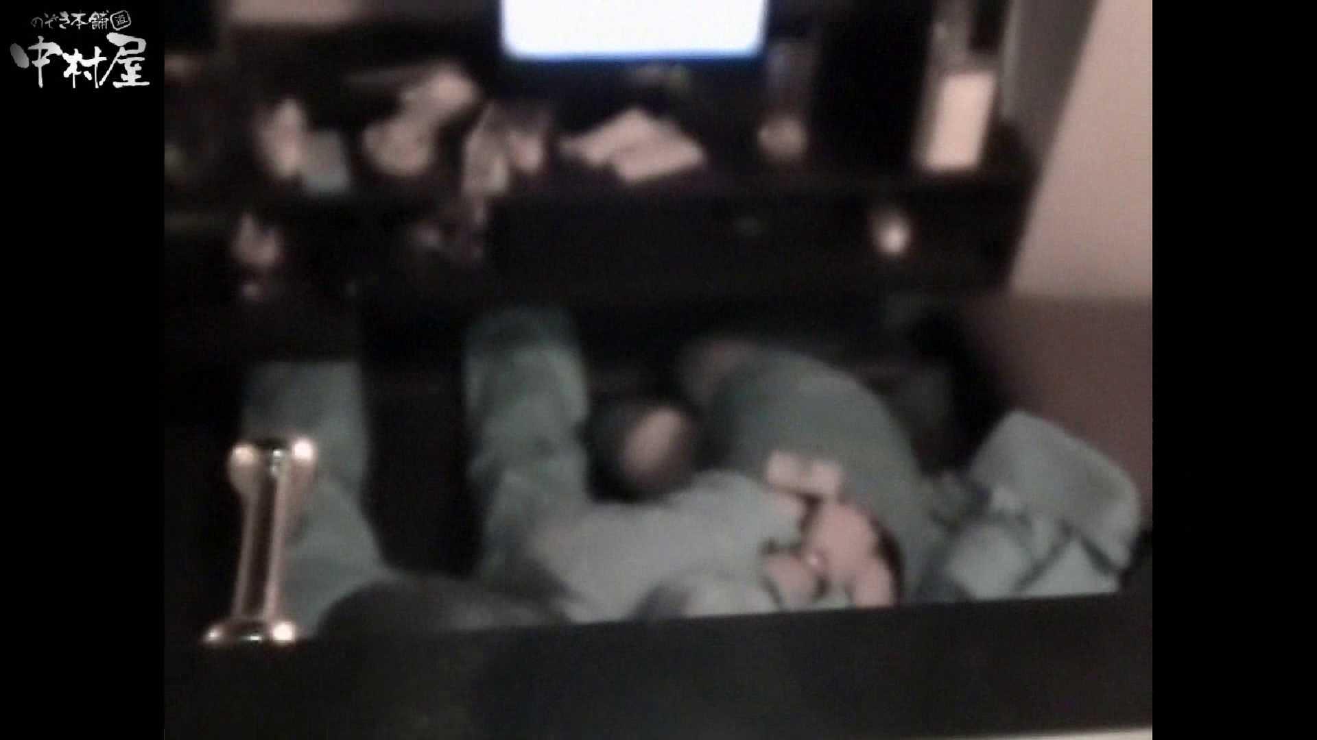 インターネットカフェの中で起こっている出来事 vol.017 カップル 盗み撮り動画キャプチャ 66連発 35