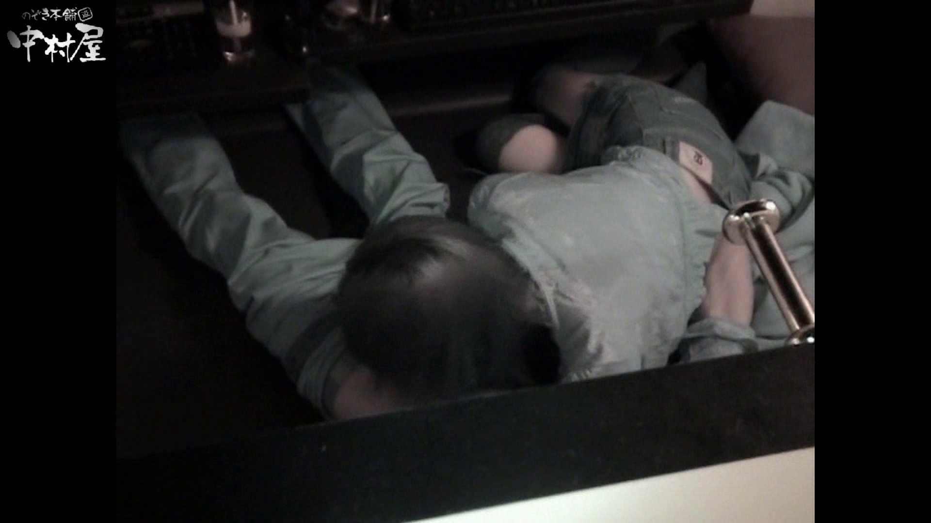 インターネットカフェの中で起こっている出来事 vol.017 カップル 盗み撮り動画キャプチャ 66連発 41