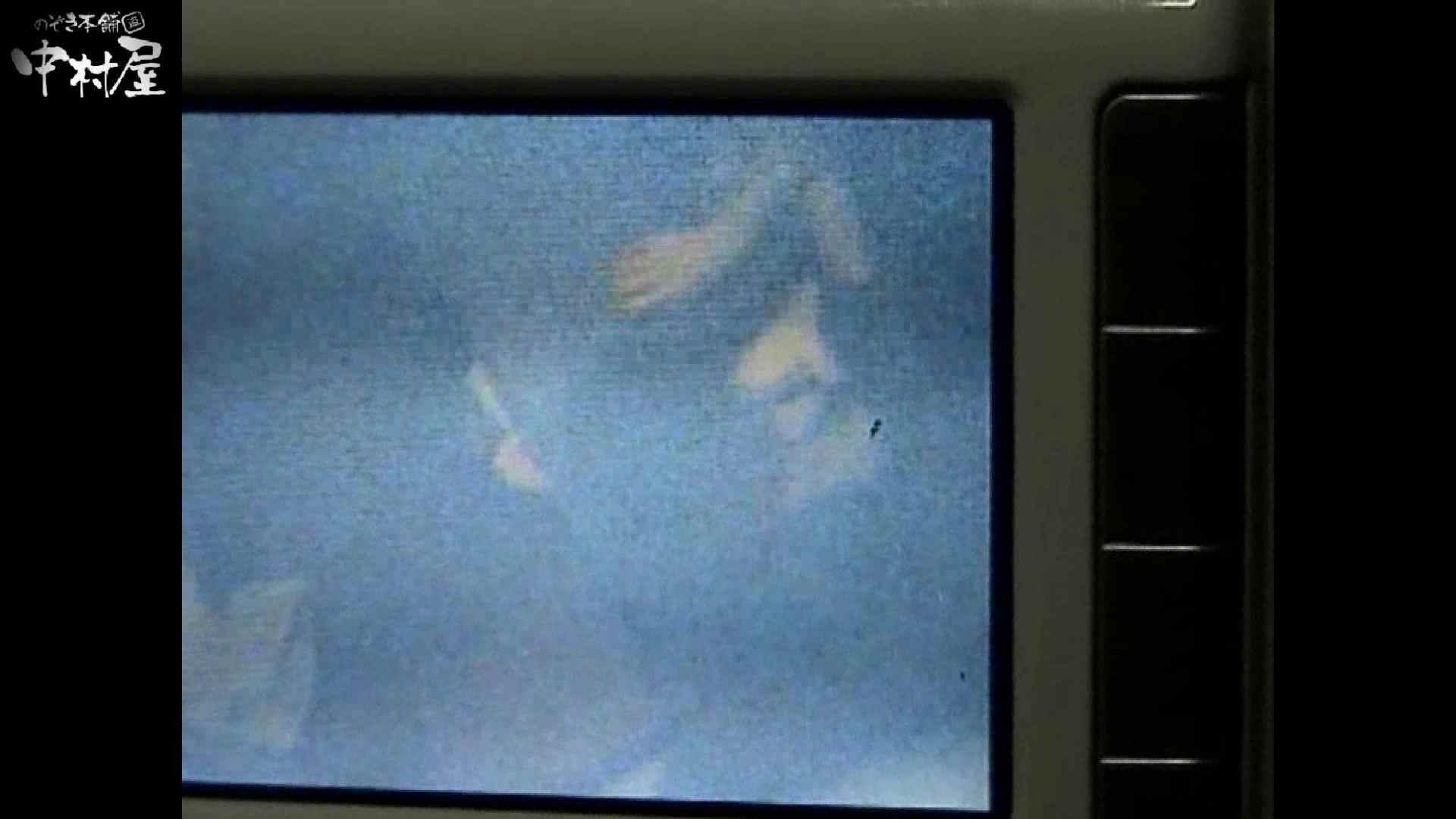 インターネットカフェの中で起こっている出来事 vol.017 カップル 盗み撮り動画キャプチャ 66連発 62