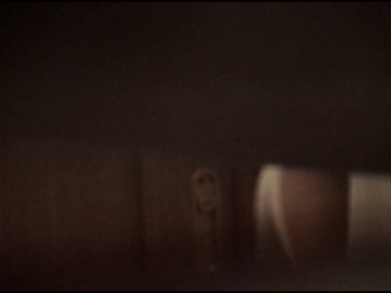 バスルームの写窓から vol.002 OLのエロ生活  58連発 10