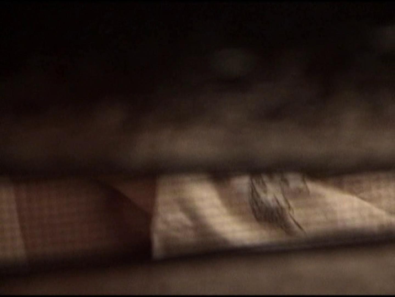 バスルームの写窓から vol.002 OLのエロ生活  58連発 14