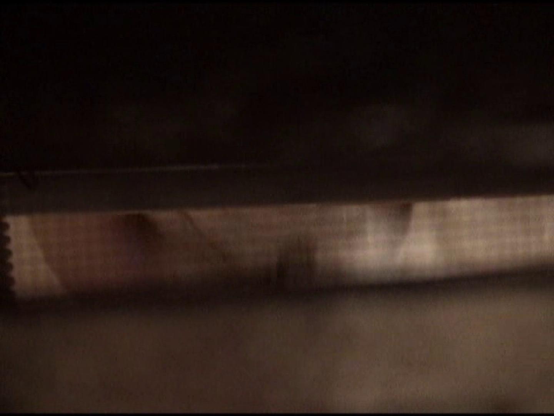 バスルームの写窓から vol.002 OLのエロ生活  58連発 16