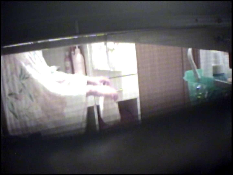 バスルームの写窓から vol.002 OLのエロ生活  58連発 22