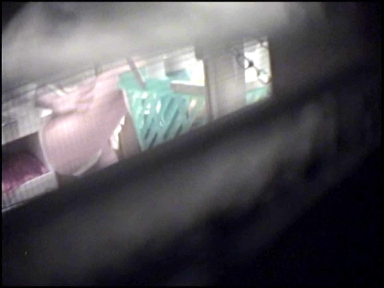 バスルームの写窓から vol.002 OLのエロ生活 | 0  58連発 31