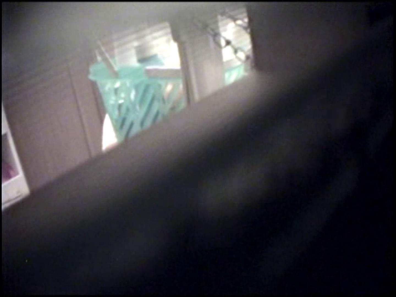 バスルームの写窓から vol.002 OLのエロ生活  58連発 40