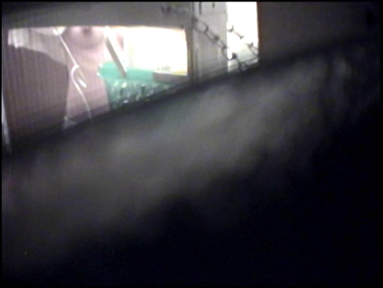 バスルームの写窓から vol.002 OLのエロ生活 | 0  58連発 53