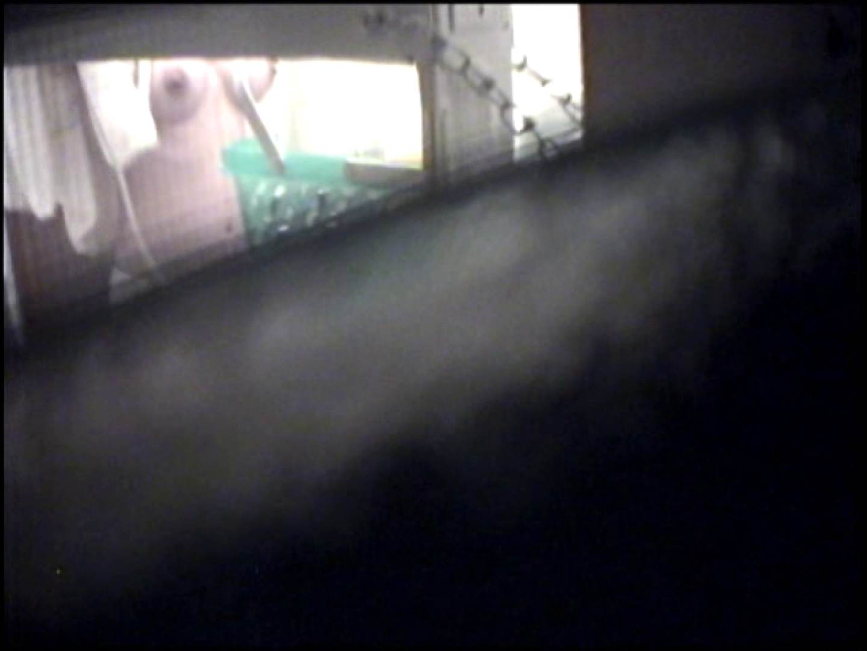 バスルームの写窓から vol.002 OLのエロ生活  58連発 54