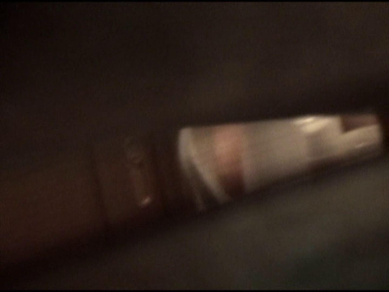 バスルームの写窓から vol.002 OLのエロ生活 | 0  58連発 57