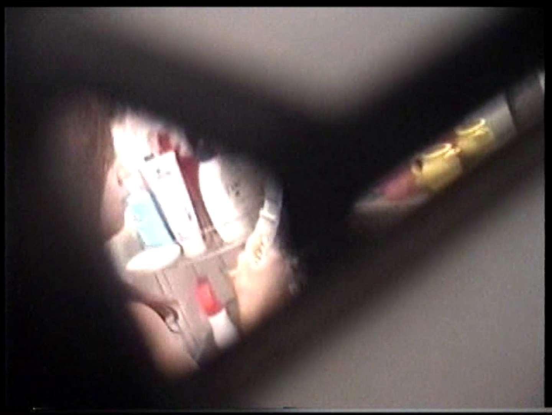 バスルームの写窓から vol.003 OLのエロ生活   0  87連発 5