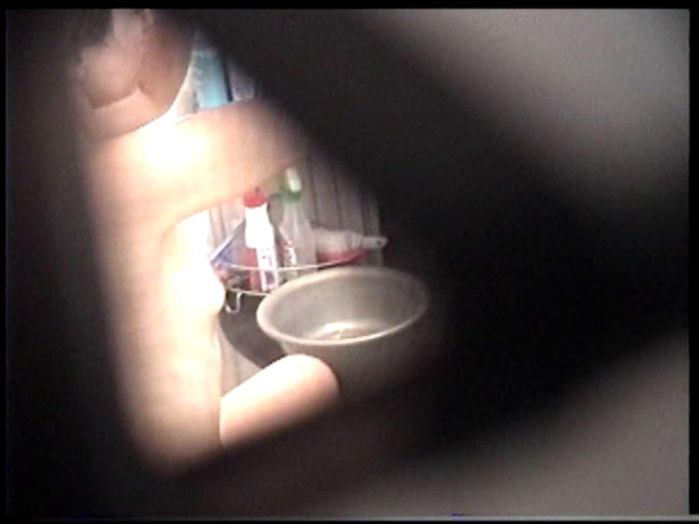バスルームの写窓から vol.003 OLのエロ生活   0  87連発 27