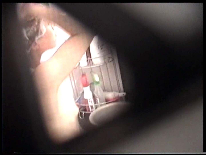 バスルームの写窓から vol.003 OLのエロ生活  87連発 32
