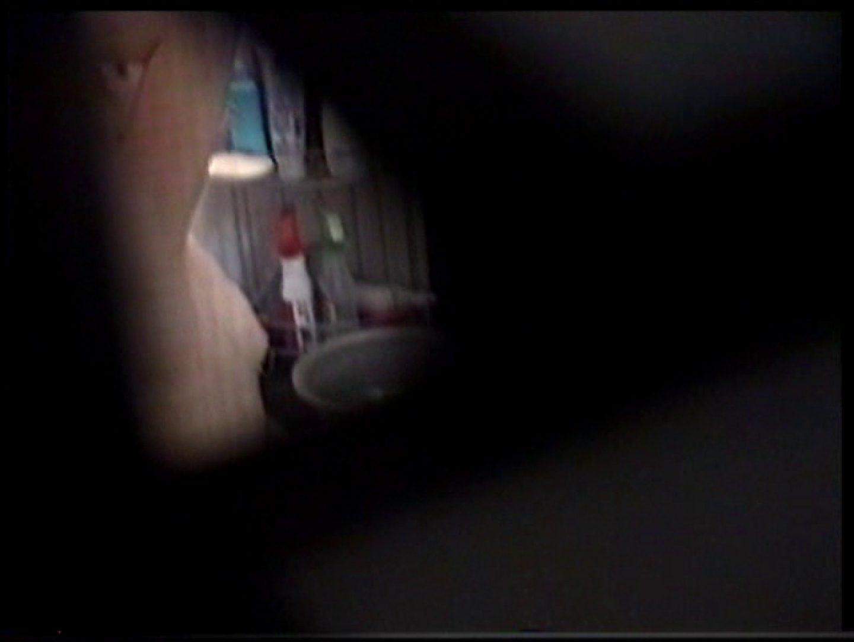 バスルームの写窓から vol.003 OLのエロ生活   0  87連発 39