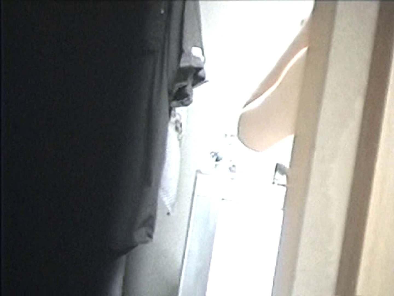 バスルームの写窓から vol.008 OLのエロ生活  95連発 8