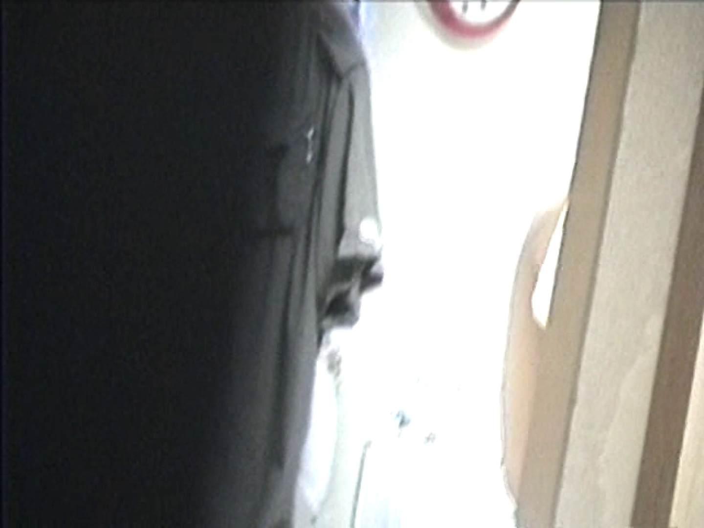 バスルームの写窓から vol.008 OLのエロ生活  95連発 10
