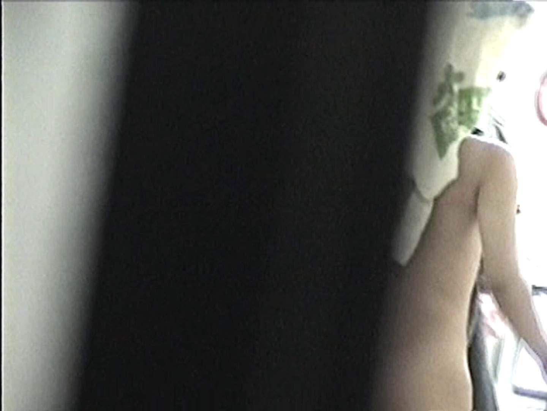 バスルームの写窓から vol.008 OLのエロ生活   0  95連発 21