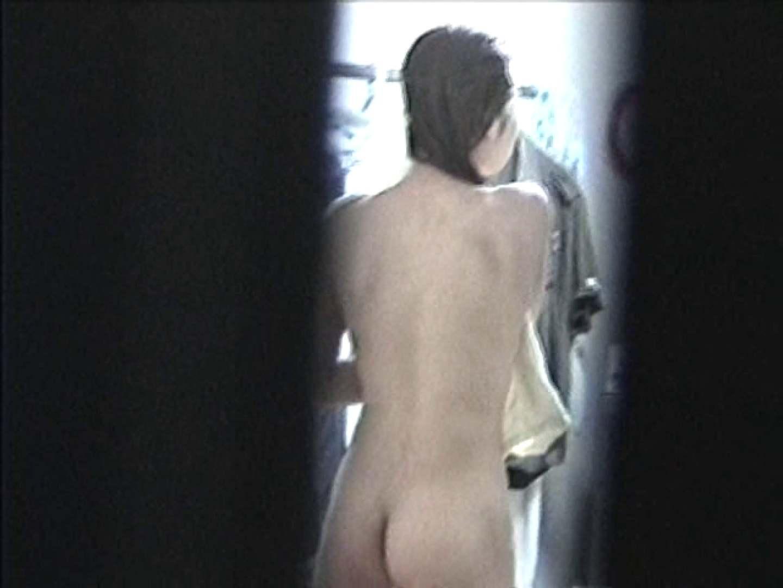 バスルームの写窓から vol.008 OLのエロ生活  95連発 44
