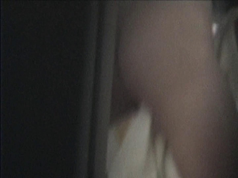 バスルームの写窓から vol.008 OLのエロ生活   0  95連発 73