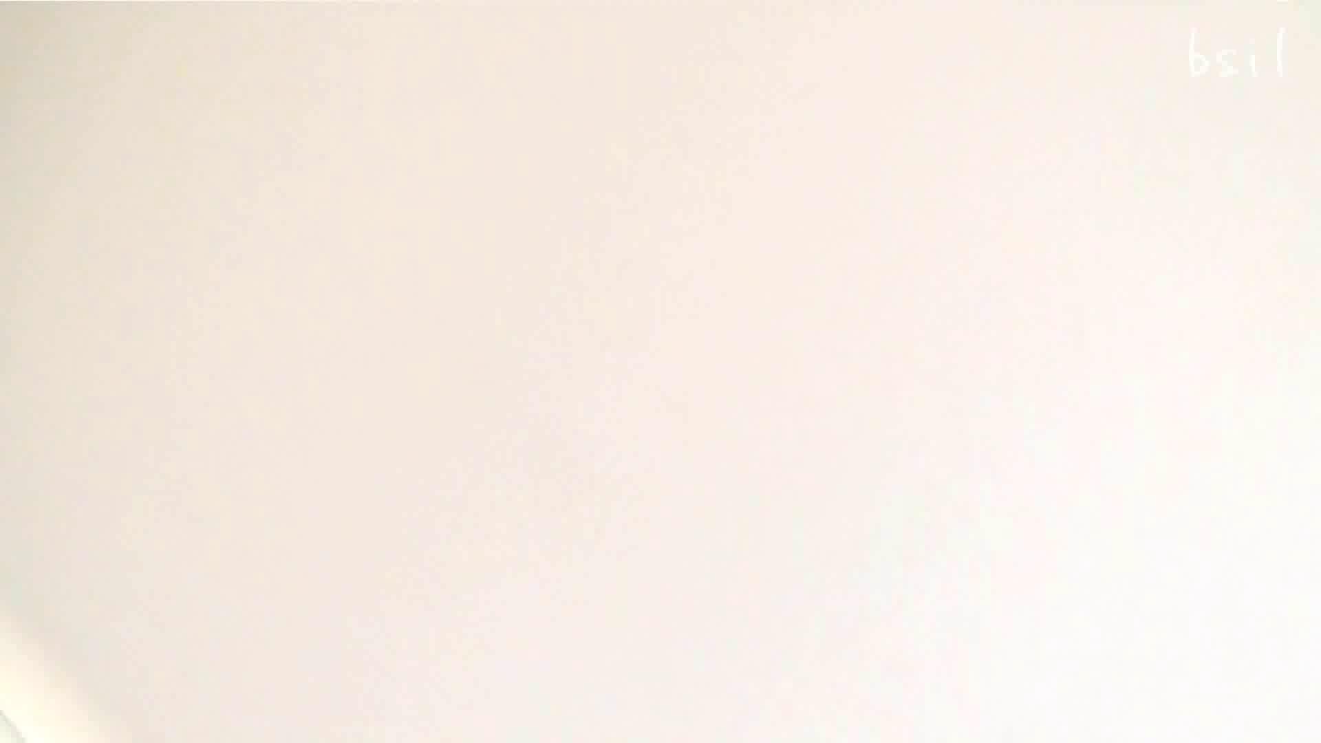ナースのお小水 vol.001 OLのエロ生活 性交動画流出 93連発 47