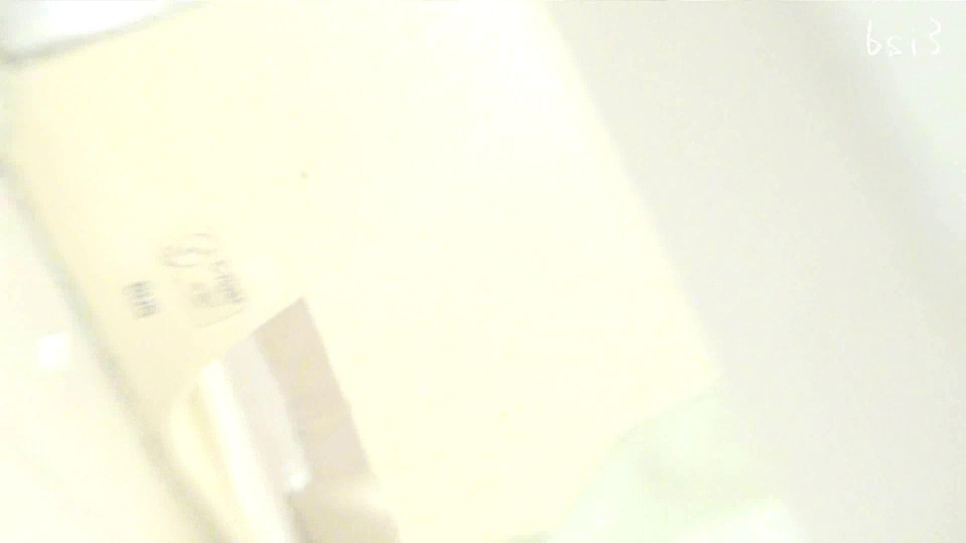 ナースのお小水 vol.003 ナースのエロ生活  101連発 24