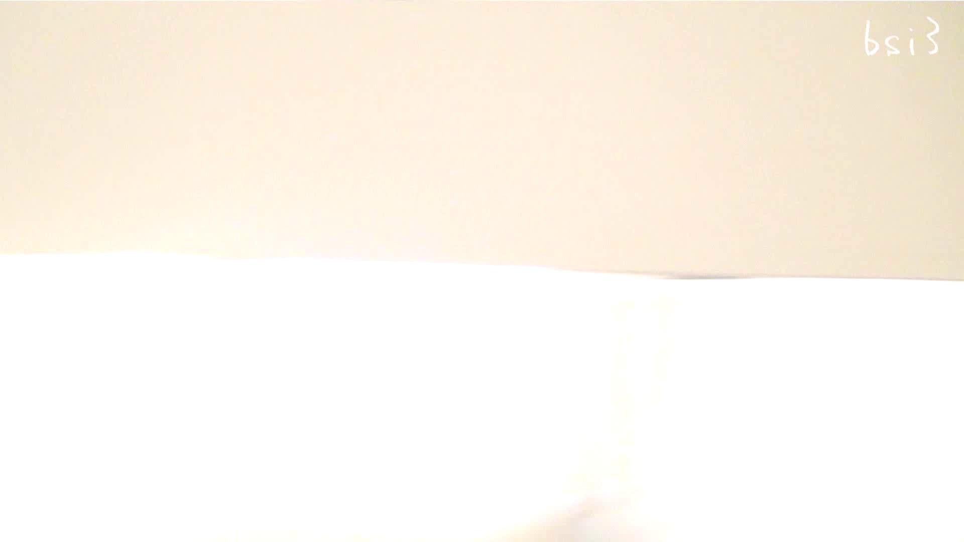ナースのお小水 vol.003 OLのエロ生活 われめAV動画紹介 101連発 50