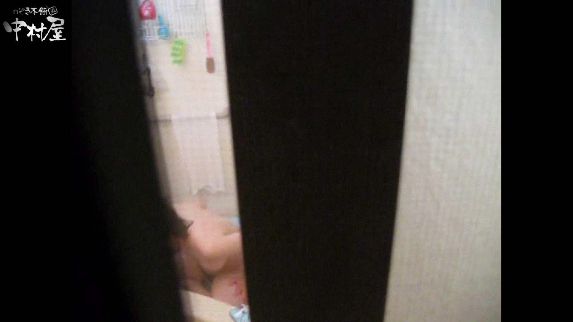 民家風呂専門盗撮師の超危険映像 vol.001 股間 | OLのエロ生活  77連発 1