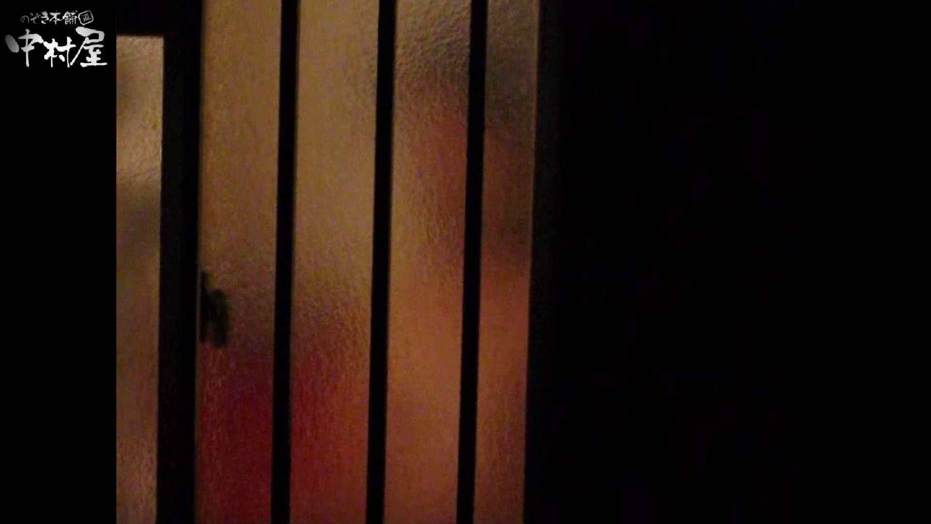 民家風呂専門盗撮師の超危険映像 vol.003 民家 おまんこ無修正動画無料 28連発 4