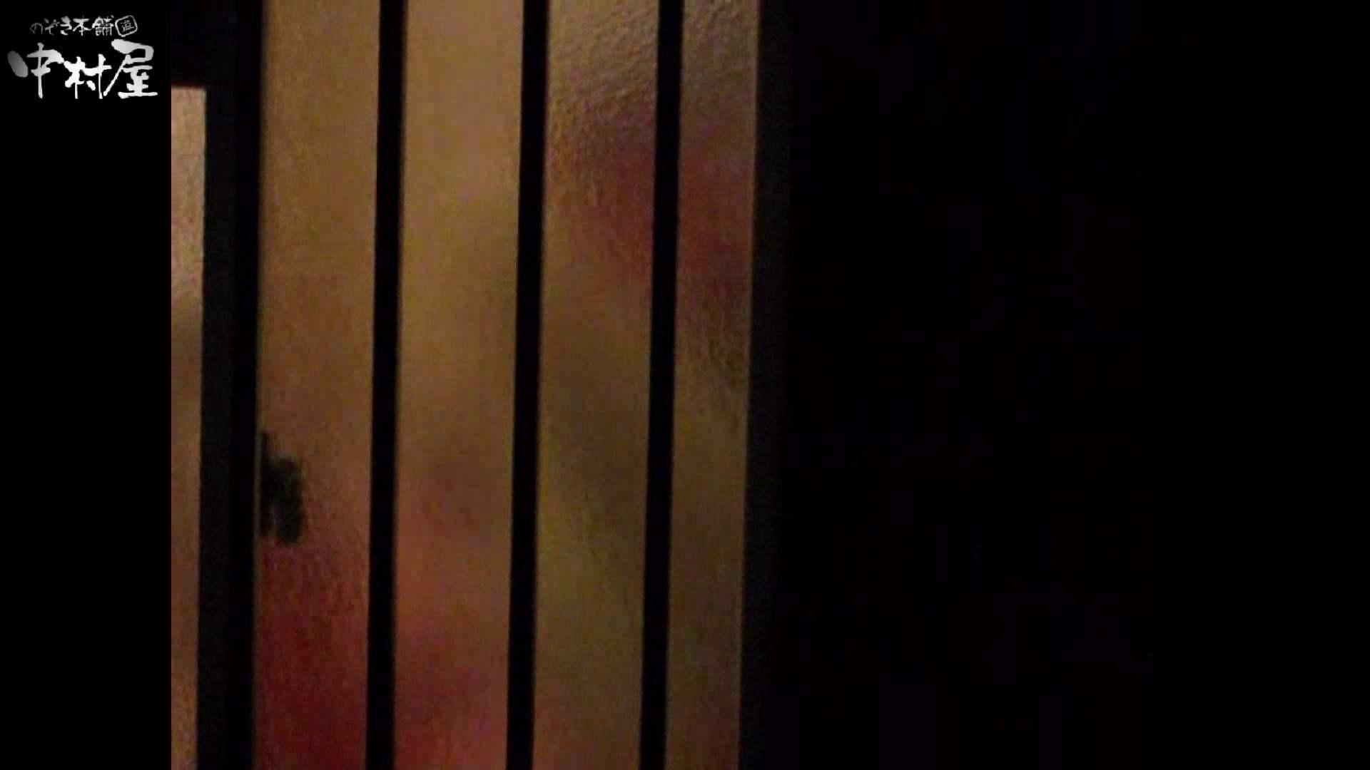 民家風呂専門盗撮師の超危険映像 vol.003 美少女のエロ生活 盗撮動画紹介 28連発 5