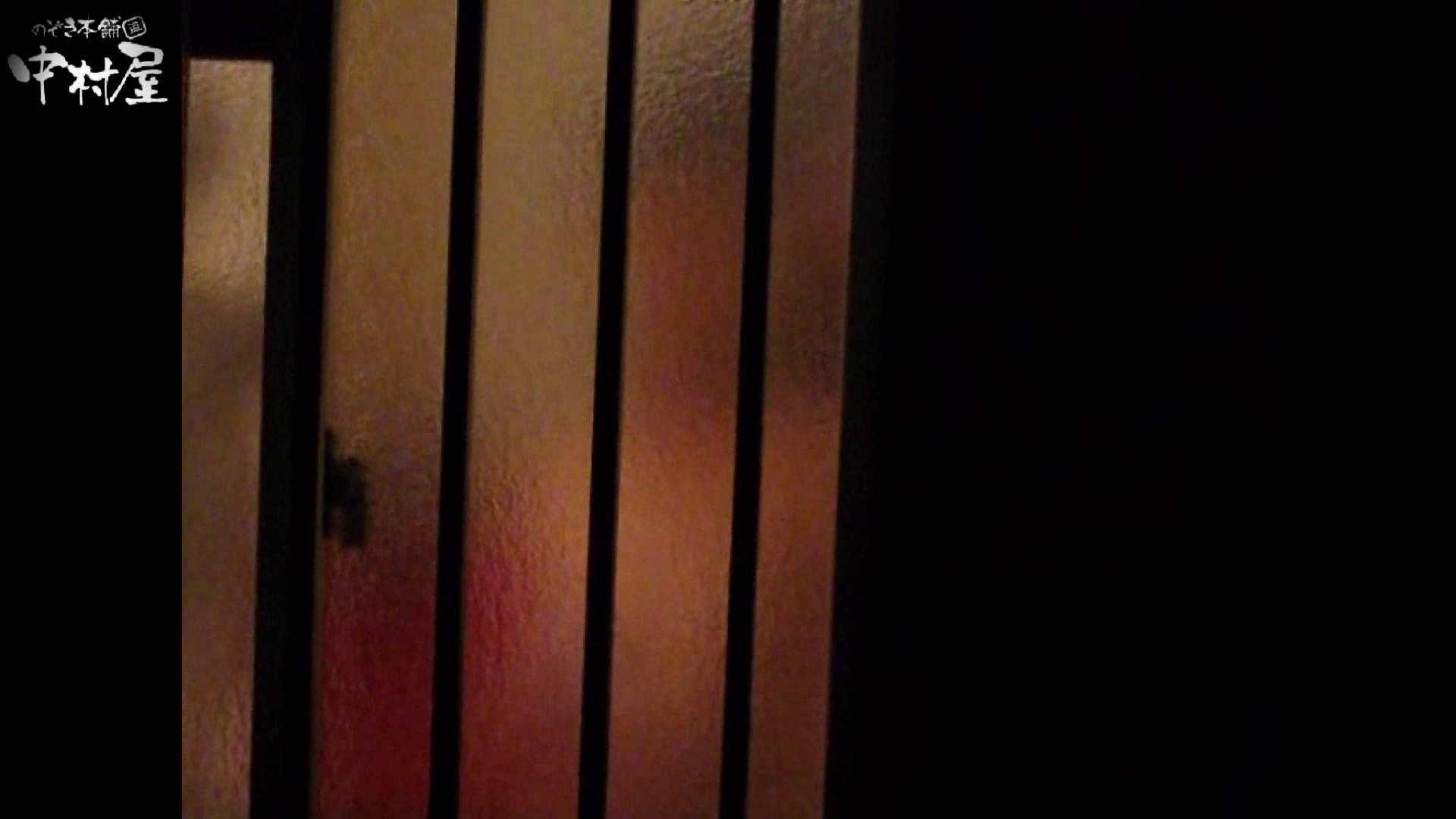 民家風呂専門盗撮師の超危険映像 vol.003 美女 おまんこ動画流出 28連発 21
